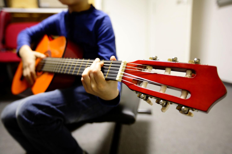 gitarre lernen chemnitz